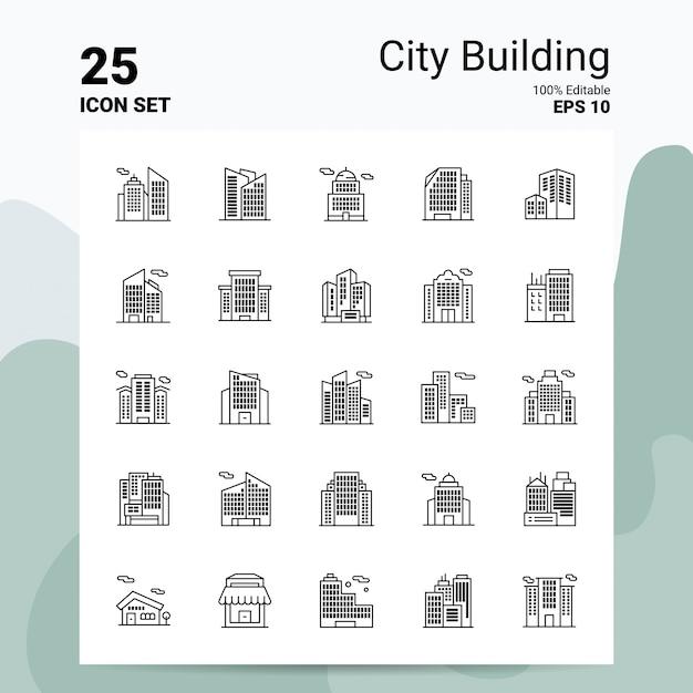 25都市建物アイコンセットビジネスロゴコンセプトアイデアラインアイコン 無料ベクター