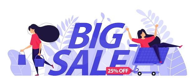 Скидка 25% на большой плакат для электронной коммерции. Premium векторы