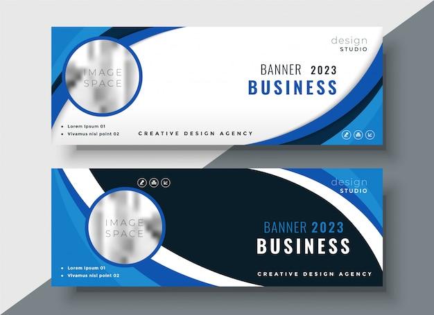 2つのプロフェッショナルな企業向けビジネスバナーデザインのセット 無料ベクター