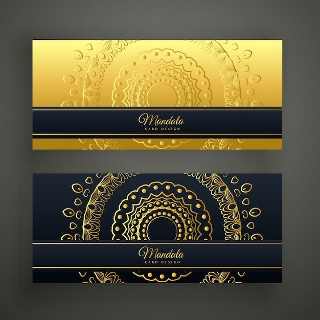 2つの贅沢な曼荼羅の金のバナーのセット 無料ベクター