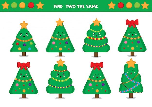 2つの同じクリスマスツリーを見つけます。 Premiumベクター