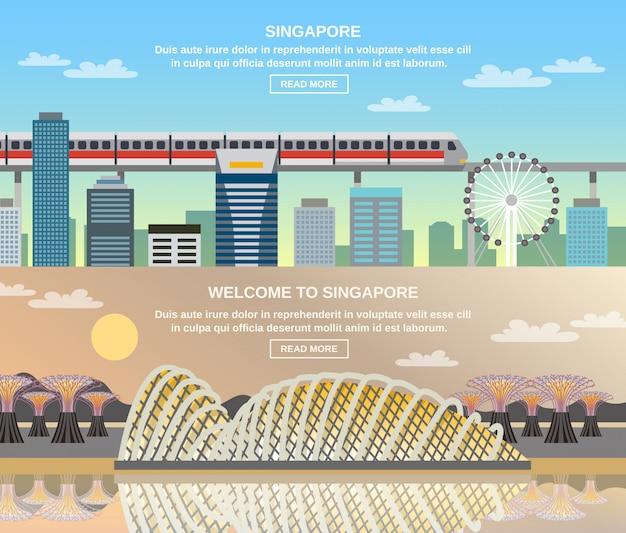 Сингапурское культурное путешествие 2 плоских баннера Бесплатные векторы
