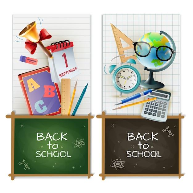 Школьные аксессуары 2 вертикальных баннера Бесплатные векторы