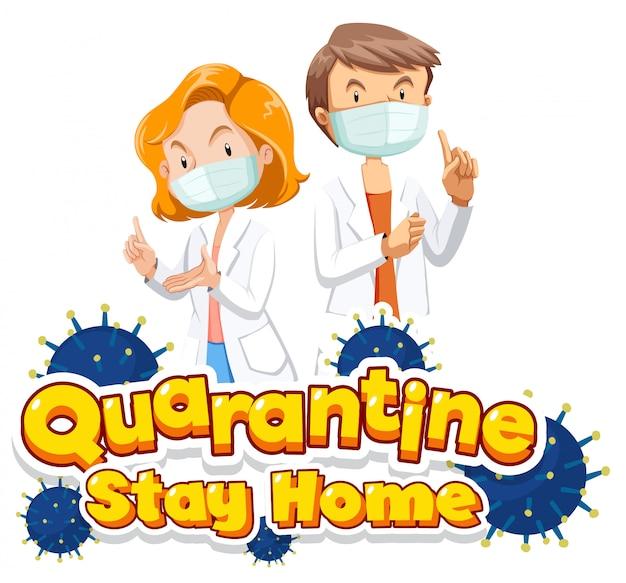 単語検疫のフォントデザインは2人の医師と一緒に家にいます 無料ベクター
