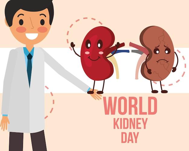 幸せと病気の2つの腎臓を持つ医師 Premiumベクター