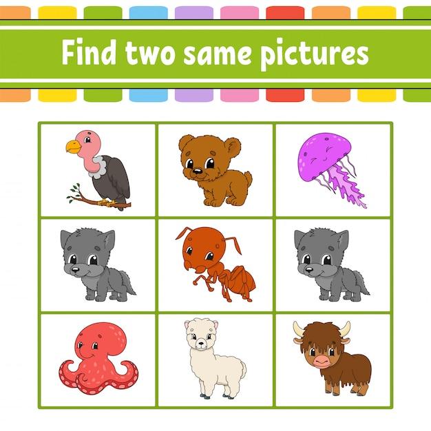 2つの同じ写真を見つけます。子供のためのタスク。教育開発ワークシート。アクティビティページ。 Premiumベクター