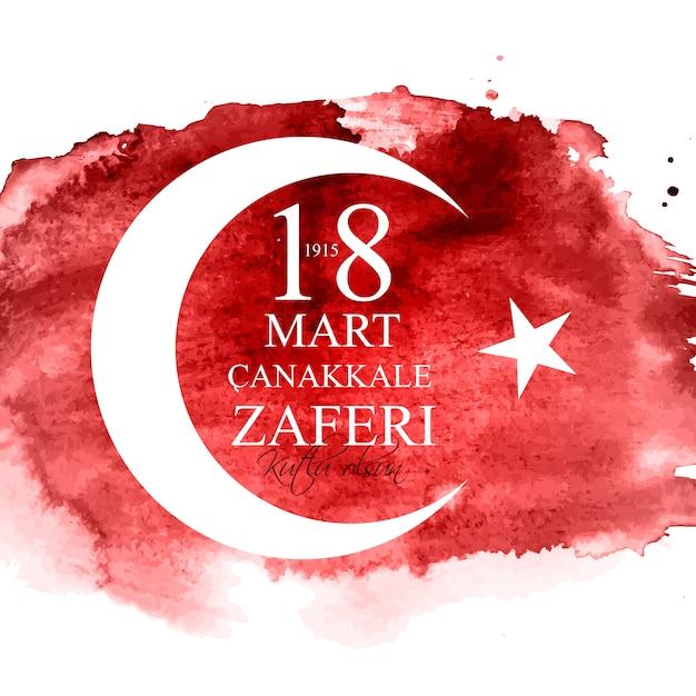 3月18日、カナッカレ戦勝記念日、トルコ Premiumベクター