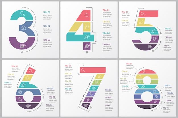 3、4、5、6、7、8のオプションまたは手順を含むインフォグラフィックデザインテンプレートのセット。ビジネスコンセプトです。 Premiumベクター
