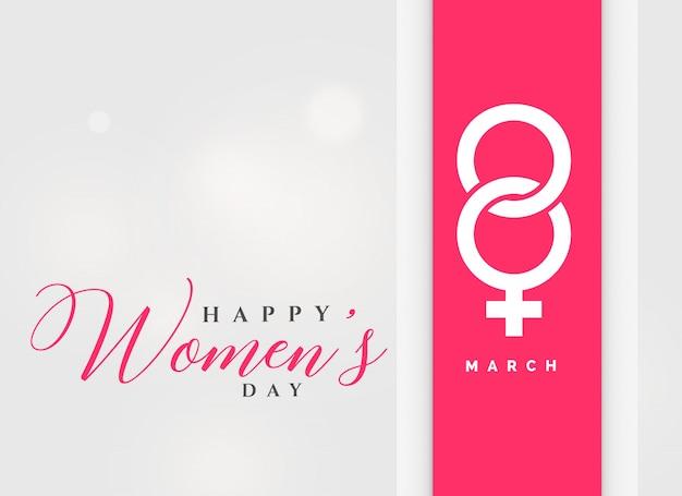 3月8日、国際女子祝日の背景 無料ベクター