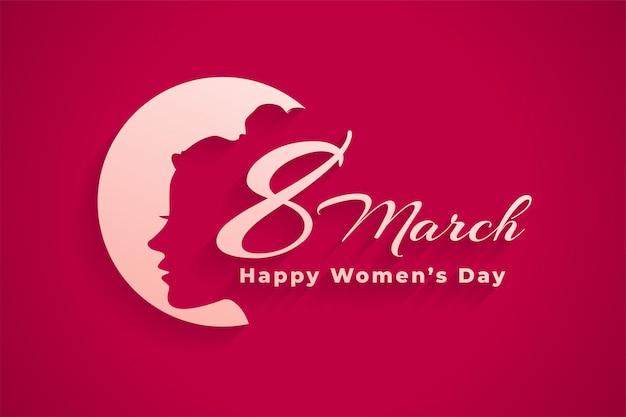 3月8日国際幸せな女性の日バナー 無料ベクター