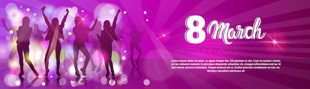 3月8日国際女性の日パーティーグリーティングカード Premiumベクター