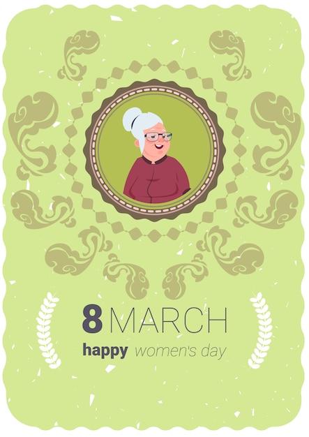 かわいいシニア女性と幸せな女性の日グリーティングカード3月8日休日の概念 Premiumベクター