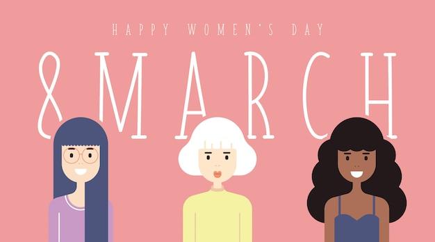 3月8日女性の日イラスト Premiumベクター