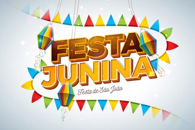 フェスタジュニーナイラストパーティーフラグ、提灯、明るい背景に3 dの手紙。ブラジル6月祭のデザイン 無料ベクター