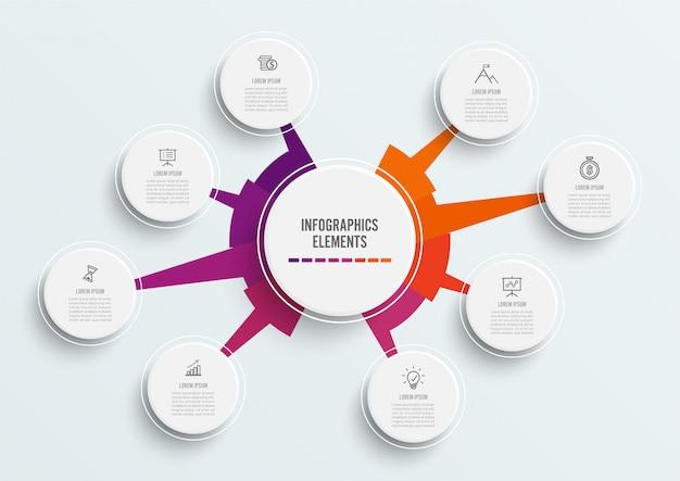 3 d紙ラベルを持つインフォグラフィックテンプレート。ビジネス8つの選択肢 Premiumベクター