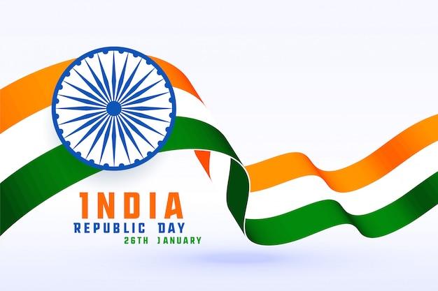 インド3 dフラグの幸せ共和国日 無料ベクター