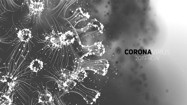 コロナウイルスの概念図。抽象的な背景の3 dウイルスフォーム。病原体の可視化。 無料ベクター