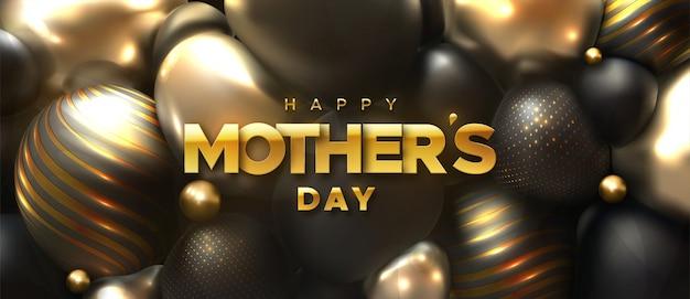 母の日おめでとう。黒と金色の球体と抽象的な3 d背景に黄金のラベルのベクトル休日イラスト Premiumベクター