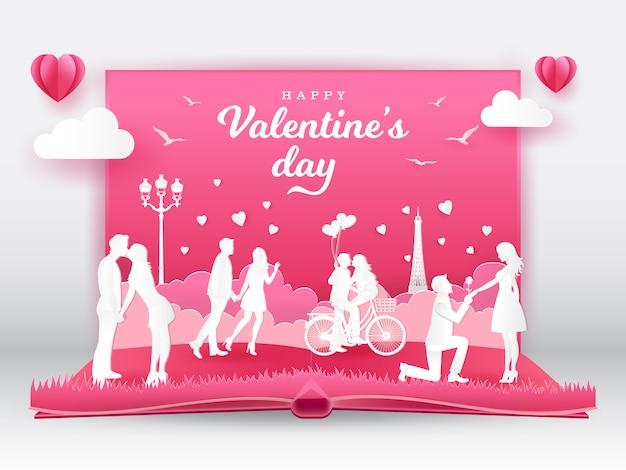 愛のロマンチックなカップルとバレンタインのグリーティングカード。紙のカットスタイルの図と3 dデジタルポップアップ本 Premiumベクター