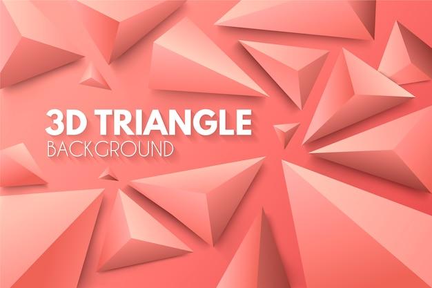 壁紙の鮮やかな色の概念の3 dの三角形 無料ベクター