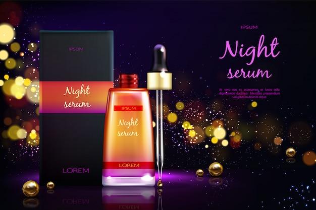 レディース化粧品製品3 d現実的なベクトル広告バナー。 無料ベクター