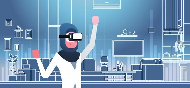 3 dメガネを着てアラブ女性 Premiumベクター