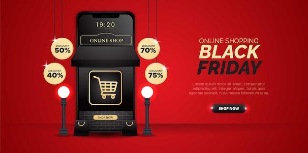 ブラックフライデーのオンラインショッピングをテーマにした立体デザイン Premiumベクター