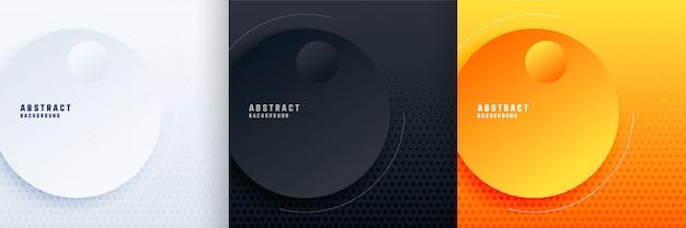 3色の抽象的な最小限の円の背景 無料ベクター
