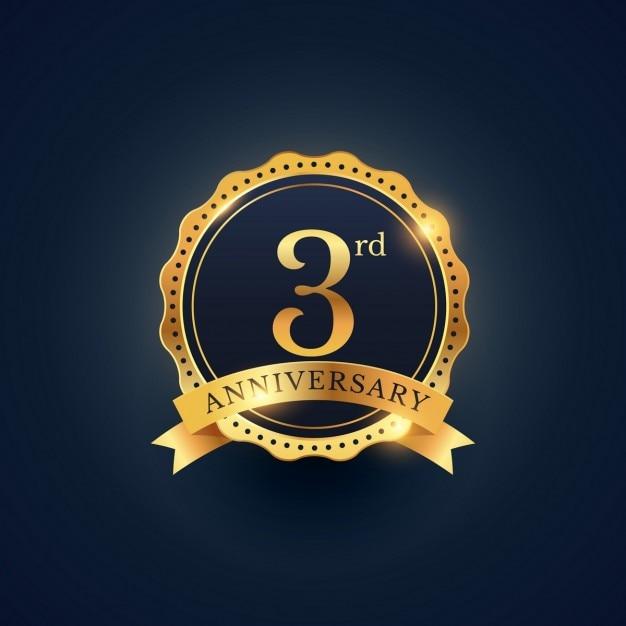 黄金色の3周年のお祝いバッジのラベル 無料ベクター
