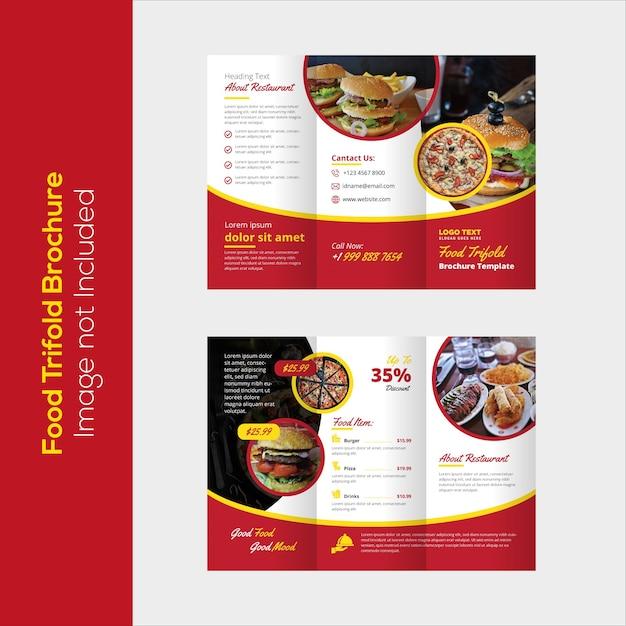 食品3つ折りパンフレット Premiumベクター