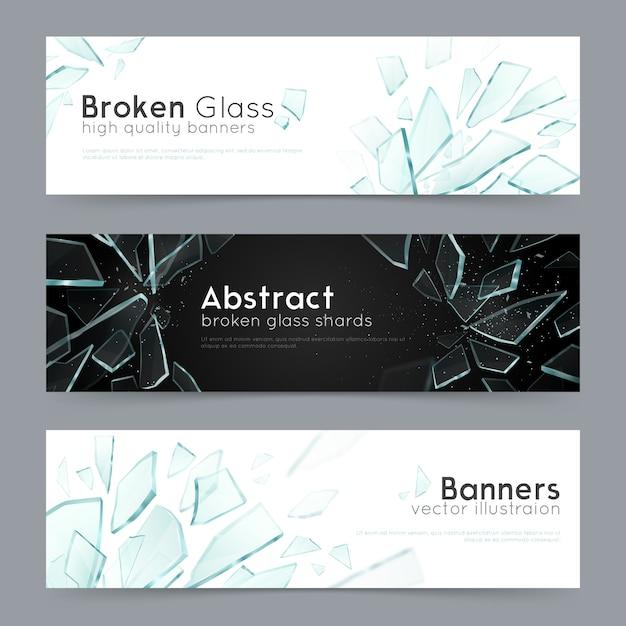割れたガラス3装飾バナー 無料ベクター