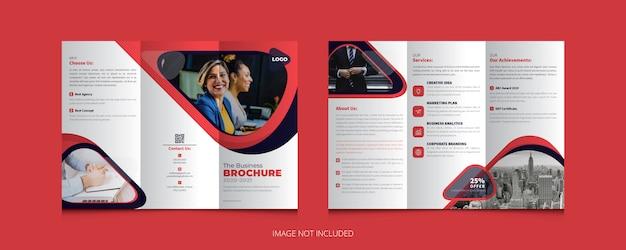 創造的なビジネス3つ折りパンフレットテンプレート Premiumベクター