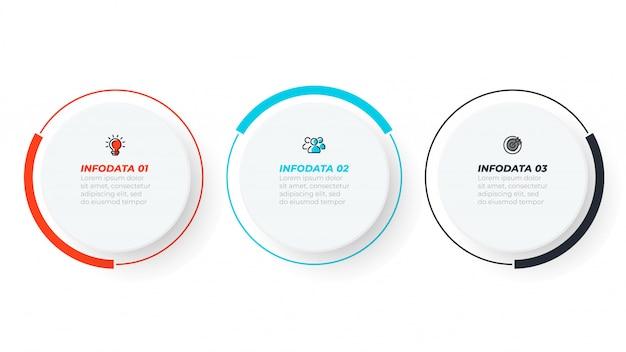 3つのステップを持つビジネスインフォグラフィックテンプレート Premiumベクター