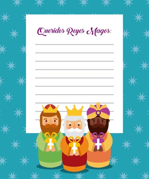 オリエンテーション・フェスティバルの3人の王様への手紙 Premiumベクター