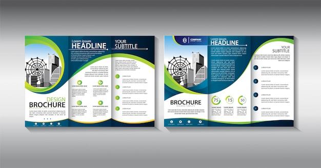 グリーンパンフレット3つ折りビジネステンプレート Premiumベクター