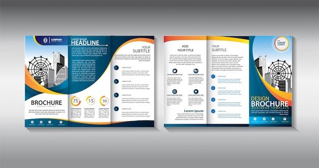 青いパンフレット3つ折りビジネステンプレート Premiumベクター