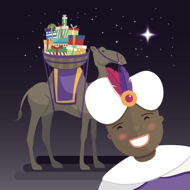 バルタザール王と3人のキングセルフリー、夜はラクダと贈り物 Premiumベクター