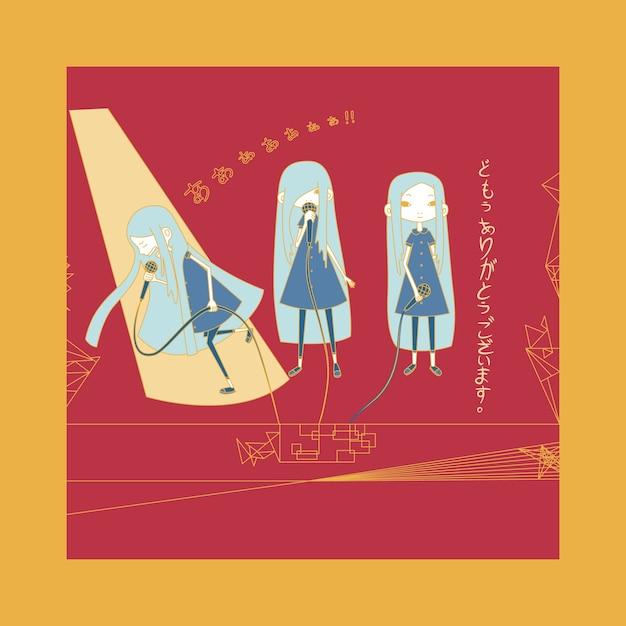 コンサートのステージで歌っている3人の同じ日本人の女の子のイラスト