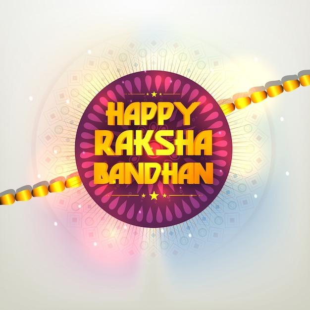 Rakhi Festival Quotes Brother: 3D Golden Raksha Bandhan Text Design Written On Beautiful