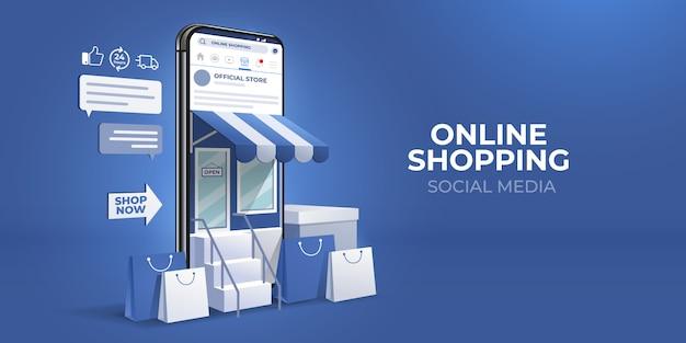 소셜 미디어 모바일 응용 프로그램 또는 웹 사이트 개념에 3d 온라인 쇼핑. 프리미엄 벡터