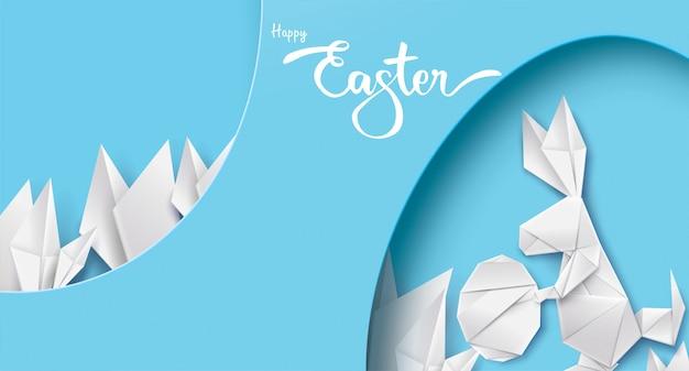 3d paper cut illustration of easter rabbit Premium Vector