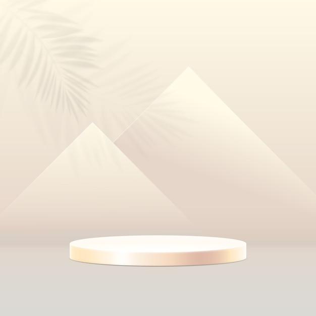3d 연단 구성. 추상 최소한의 기하학적 배경입니다. 이집트 개념의 피라미드. 프리미엄 벡터