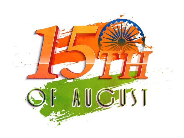 3d text 15 of august on indian flag colors background, can be used as poster, banner or flyer design for independence day celebration. Free Vector