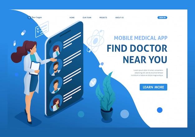 あなたと一緒に近くの医師を検索するためのモバイルアプリ。医療コンセプト。 3dアイソメトリック。リンク先ページの概念とwebデザイン Premiumベクター