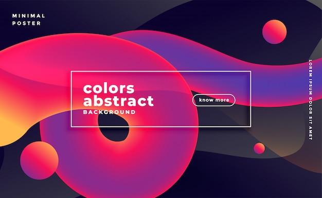 Абстрактные 3d волна движения жидкости баннер в ярких цветах Бесплатные векторы
