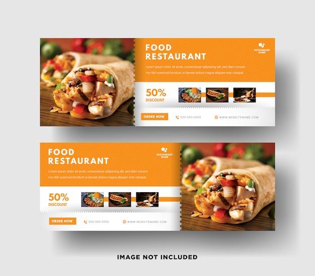 Фуд-ресторан веб-баннер шаблон с современным элегантным 3d-дизайном в желтом Premium векторы
