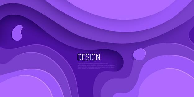 Фиолетовый дизайн бумаги вырезать с 3d слизи абстрактный фон и фиолетовые волны слоев. Premium векторы