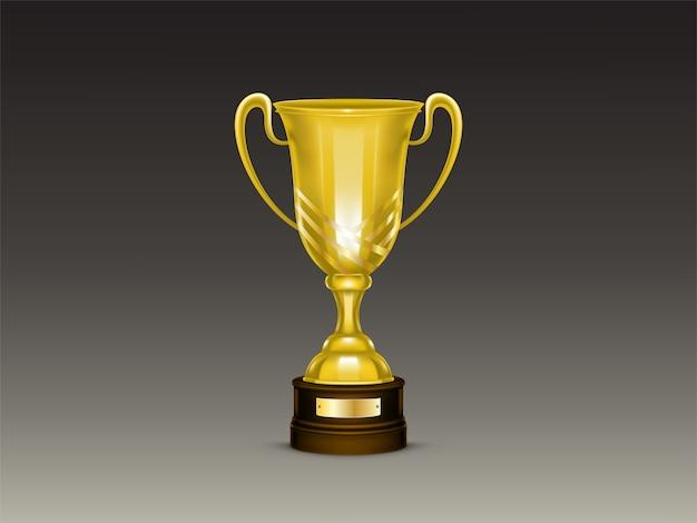 3d現実的なカップ、競争の勝者のための黄金のトロフィー、選手権。 無料ベクター