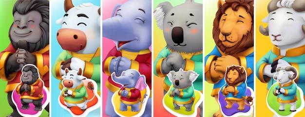 変な動物。ゴリラ、雄牛、象、コアラ、ライオン、ラム。 3d Premiumベクター