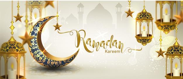三日月ゴールドの豪華な三日月、3dスタイルのテンプレートのイスラムの華やかな要素を持つラマダンカリーム Premiumベクター